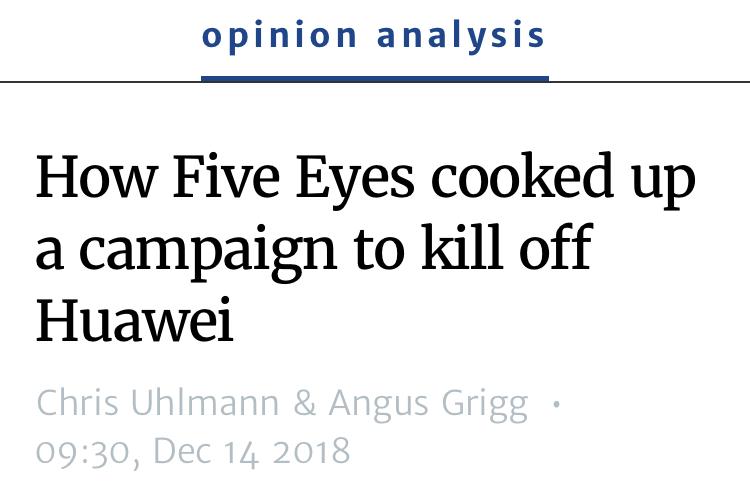 五眼联盟被曝曾办秘密龙虾晚宴 合谋绞杀华为