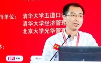 吴军:金融生态圈核心是通过金融场景满足客户的需求