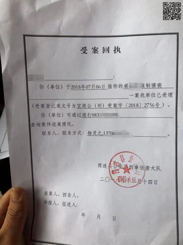 http://www.zgmaimai.cn/shehuiredian/166496.html