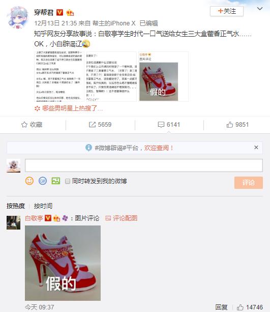http://www.zgmaimai.cn/yulexinwen/166382.html