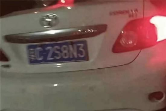 被害人上车前拍下的车牌号