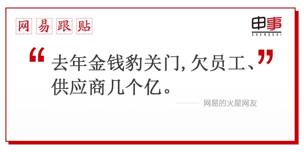 12.14知名餐饮连锁店老板失联 12家店关闭