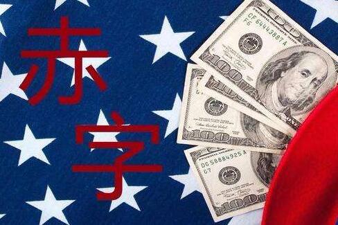 美国11月财政赤字突破2000亿美元