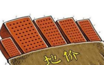 2018年上海宅地有望揽金近千亿 租赁房用地成主流