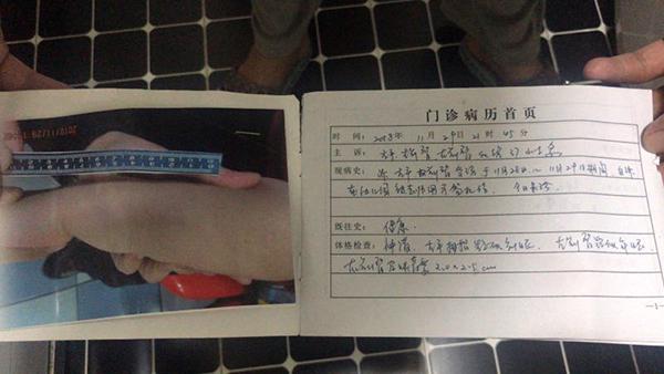 家长提供的针扎孩子病例册。遇小希供图