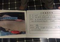 沈阳皇姑区回应幼儿园教师被指虐童事件