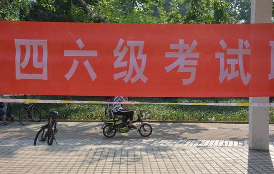 中国最鸡肋的考试,四六级算一个吧
