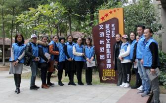 深圳市龙华区公共文明促进会考察团 点赞湖里区文明创