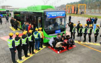 公交车长谨慎驾驶大比武竞赛 20名车长接受考验