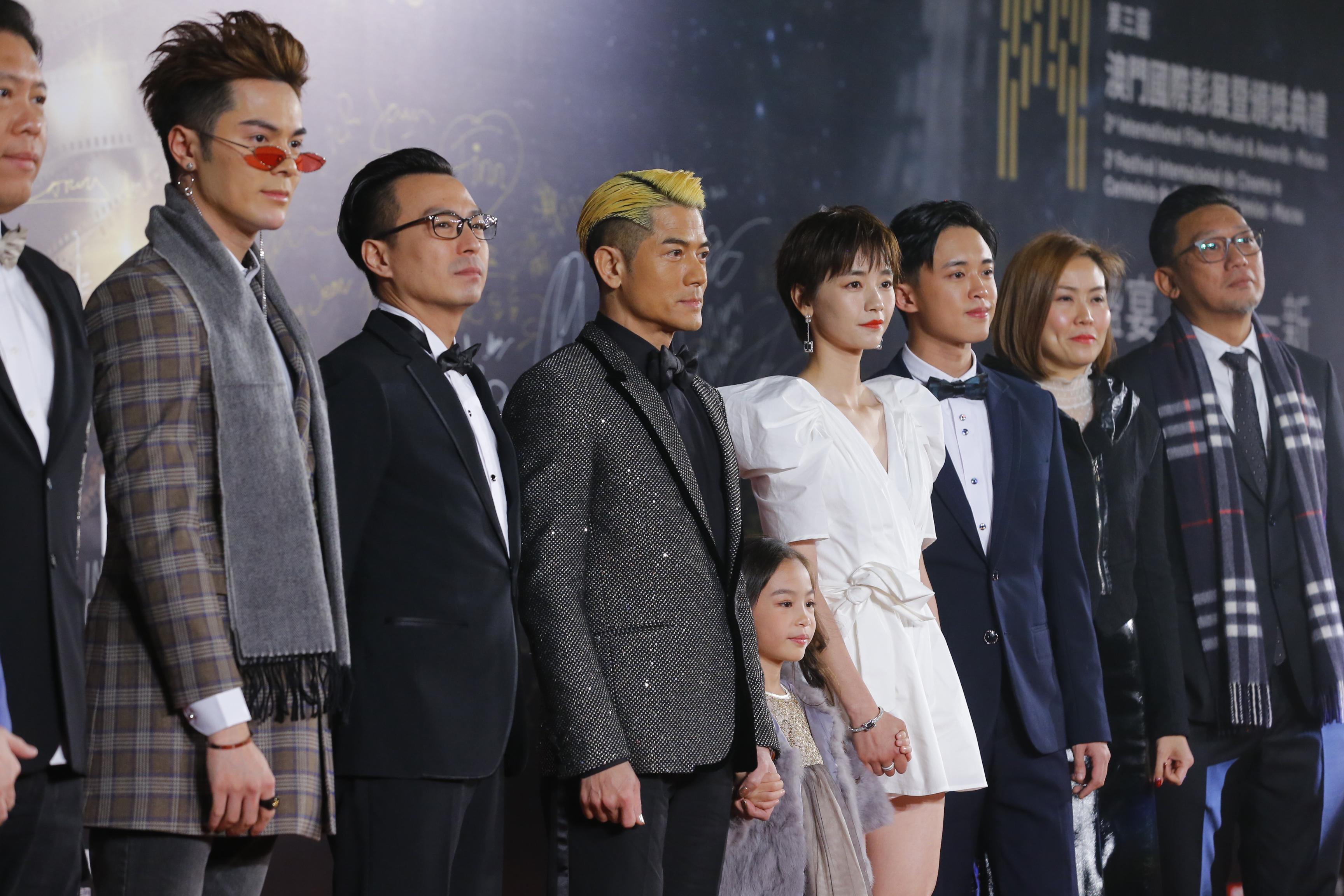 郑恺郭富城亮相澳门影展 陈凯歌获电影精神成就奖