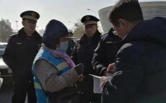 女子私设停车场收费 被行政拘留10日