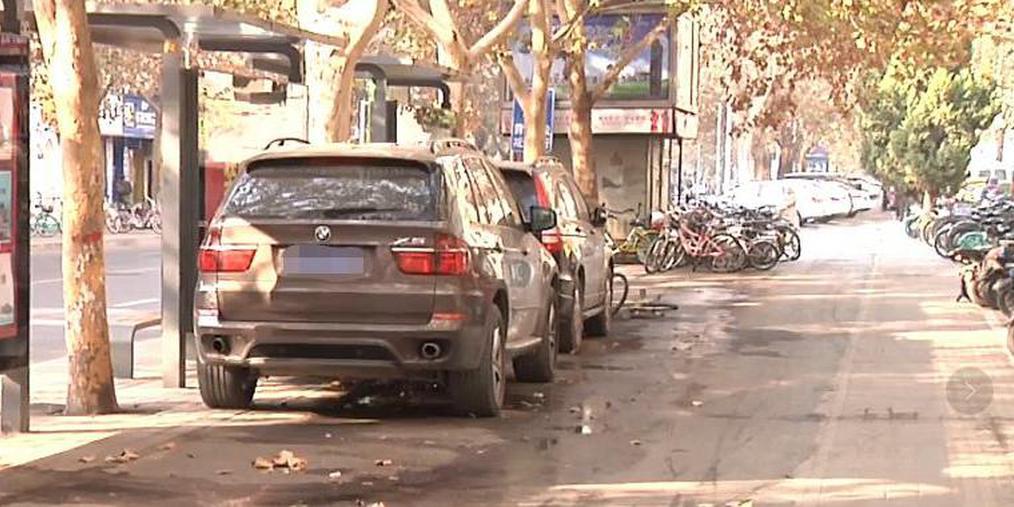 停车位上被贴条 多名车主莫名受罚