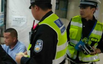 """绵竹一醉酒男子强索""""执法证""""阻碍执法被拘7日并"""