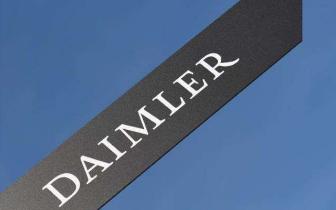 吉利并购戴姆勒股份调查结束:无任何罚款