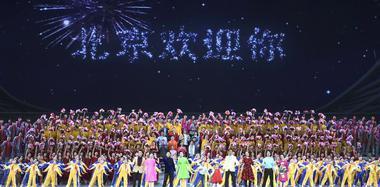 庆祝改革开放40周年文艺晚会举行