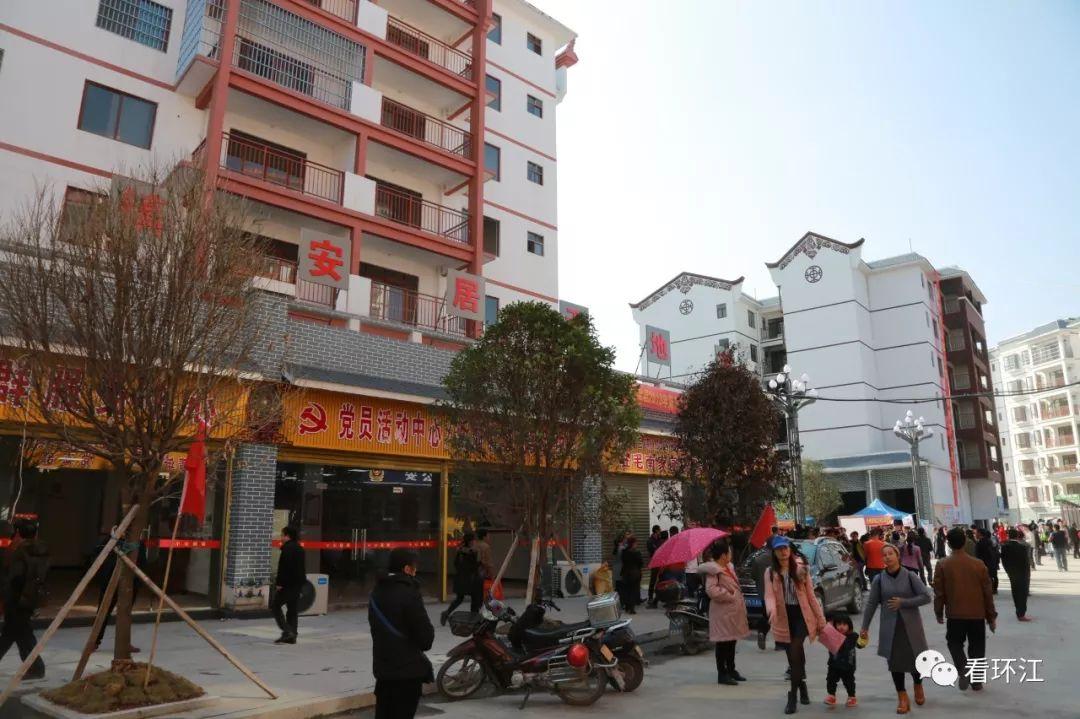 环江县:听民声 访民情 知民意 解民忧
