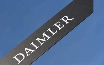 德国金融监管结束吉利并购戴姆勒股份调查:无任何罚款
