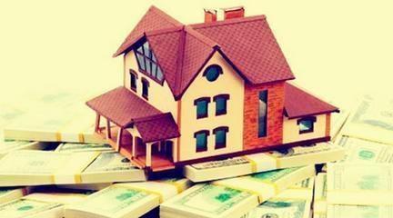 """全国首套房贷利率踩""""刹车"""" 继续上涨可能性减小"""
