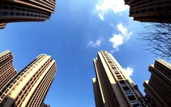 11月份17个热点城市二手房降价 连续2个月下调