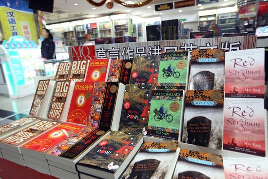 2013年1月2日,北京王府井新华书店,莫言英文原版书亮相。如果放在30年前,这些书是不会推荐给理工科同学看的/视觉中国