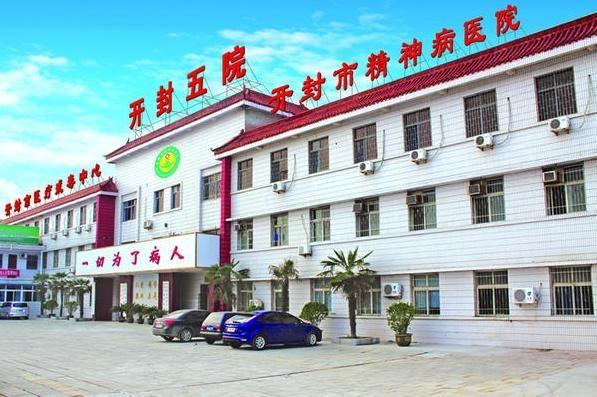 http://www.zgmaimai.cn/shehuiredian/167437.html