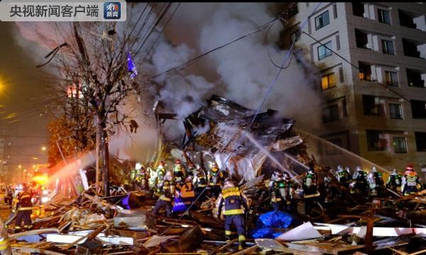 日本札幌一餐馆发生爆炸 致建筑物倒塌多人受伤