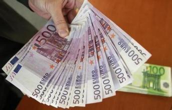 为规避欧盟惩罚 意大利降低赤字目标