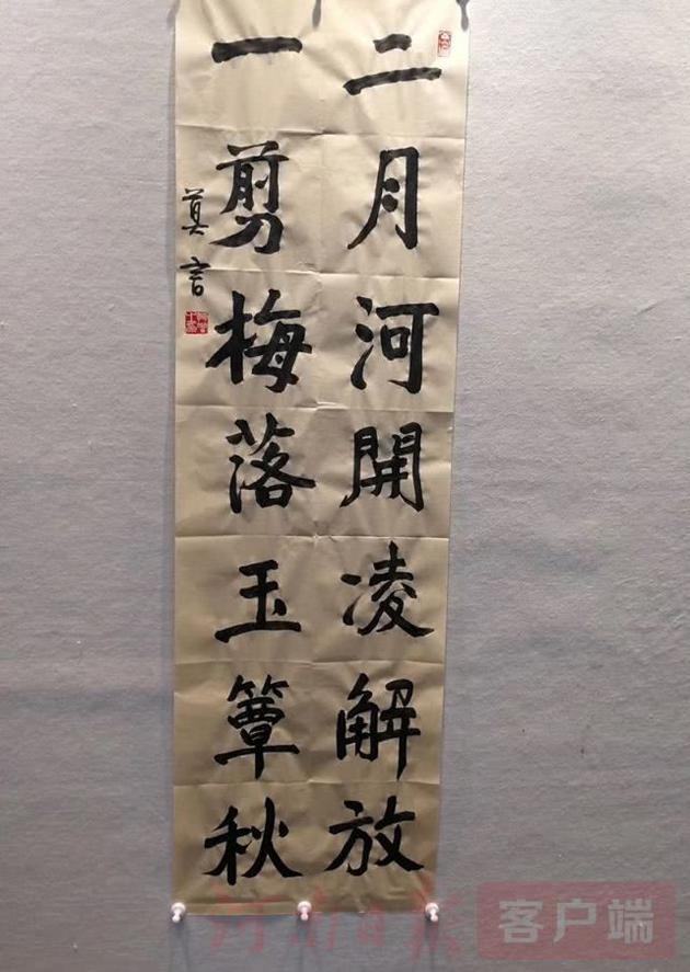 http://www.zgmaimai.cn/yulexinwen/167339.html
