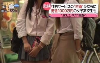 大崩溃前的1990年 日本年轻人有多疯狂?