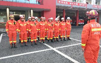 宜宾兴文5.7级地震 泸州消防10车54人紧急赶赴震中