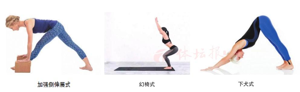 一入冬就容易手脚冰凉? 3招瑜伽动作帮你治愈整个冬天