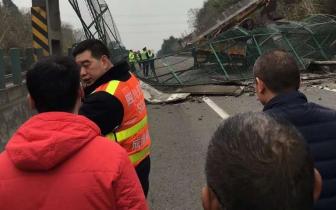 成渝高速资阳段一施工车撞垮跨线天桥已全面恢复通行