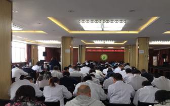 市二医院举办中国共产党纪律处分条例知识考试