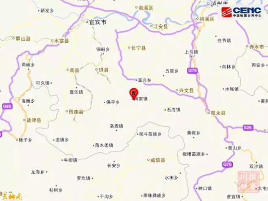 宜宾兴文县5.7级地震震中周家镇距县城72公里