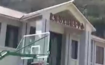 注意!受宜宾兴文地震影响,成昆成贵铁路部分列车晚点运行