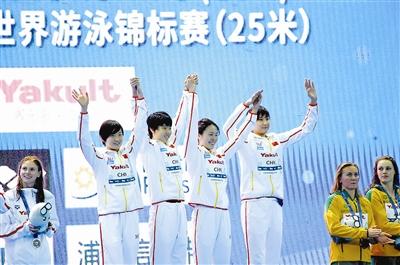 4×200米自由泳夺金 中国姑娘棒!棒!棒!