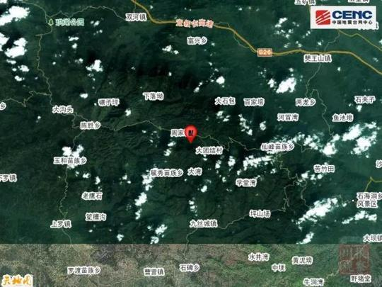 宜宾兴文地震12人受伤23间房屋倒塌伤员均无生命危险