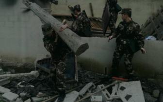 应急管理部:四川兴文地震已致16人伤 少量房屋倒塌