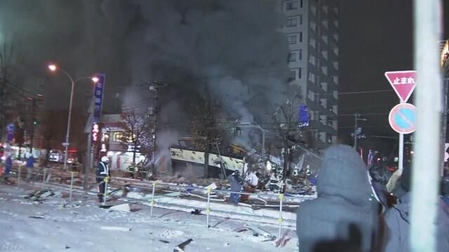 日本北海道札幌市居酒屋发生爆炸41人受伤1人重伤