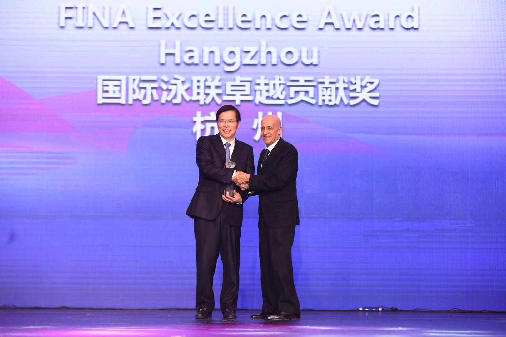 国际泳联颁奖盛典在杭州举行 胡里奥成岳冲徐立毅出席