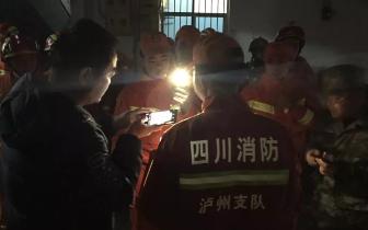 宜宾5.7级地震 泸州消防10车54人紧急赶赴震中