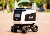 美校园一台送餐机器人起火 厂商调查原因:人为