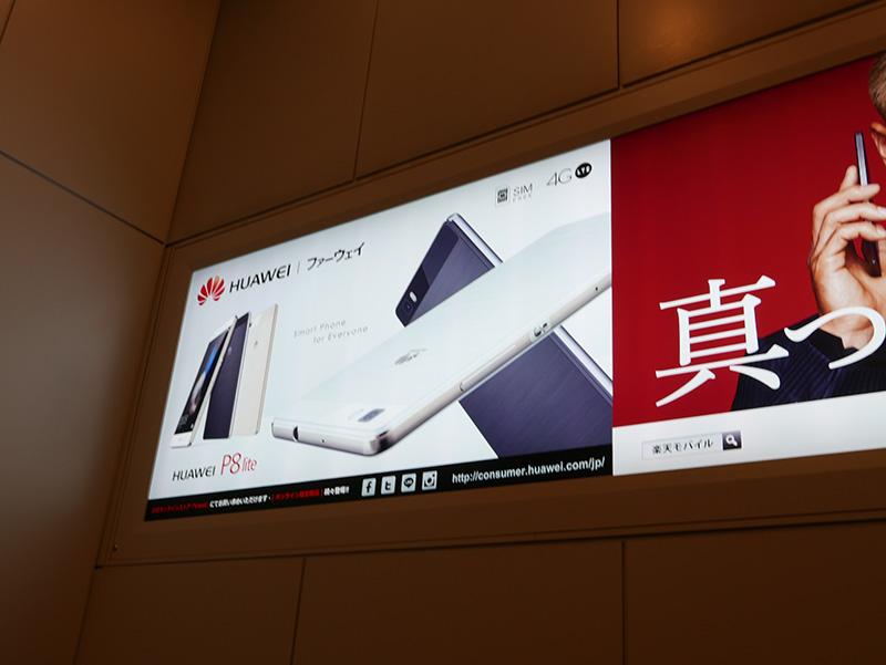 华为遭排挤 美国日本哪些企业将受损?