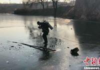 山西平遥两名小学生玩耍时踩破冰面不幸溺亡