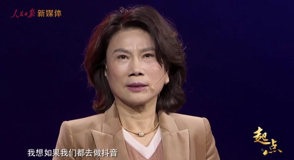 董明珠为实体经济呐喊:年轻人不能都去搞抖音