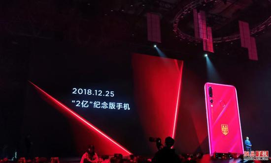 华为nova 4正式发布 最小打孔屏 售价3099元起