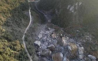 宜宾震后地灾排查启动 新发现山体滑坡可能诱发堰塞湖