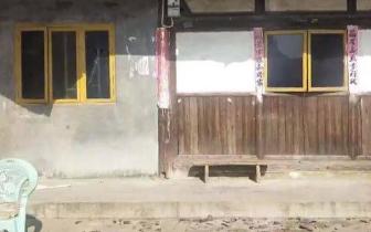 宜宾兴文5.7级地震已造成直接经济损失5千余万元