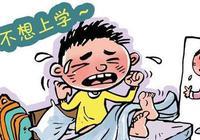 """""""太累""""""""起不来床"""" 超一成日本初中生厌学"""