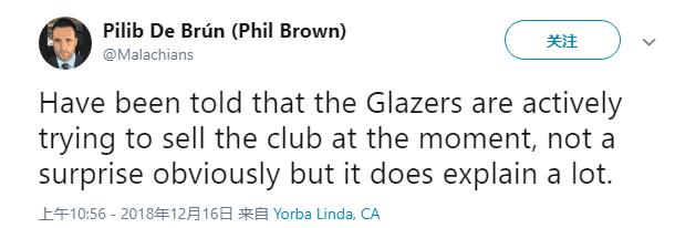 NBC主持人:格雷泽正积极地出售曼联